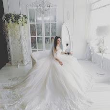 Wedding photographer Aleksandr Vishnevskiy (AVishn). Photo of 13.04.2018