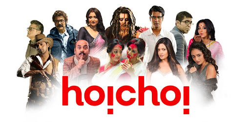 hoichoi - Bengali Movies | Web Series | Music - Apps on Google Play