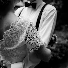 Wedding photographer Sandra Westermann (SandraWesterman). Photo of 28.08.2016