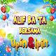 Alif Ba Ta With Upin & Ipin (app)