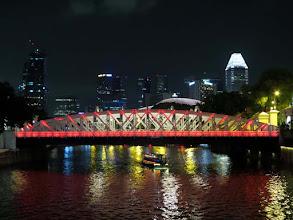 Photo: Anderson Bridge