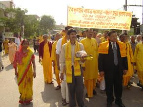 Photo: Dr. Adish C. Aggarwala inaugurated Gayatri Mahayagna at Ghaziabad on 22.11.2006
