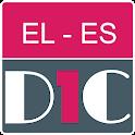 Greek - Spanish Dictionary (Dic1) icon