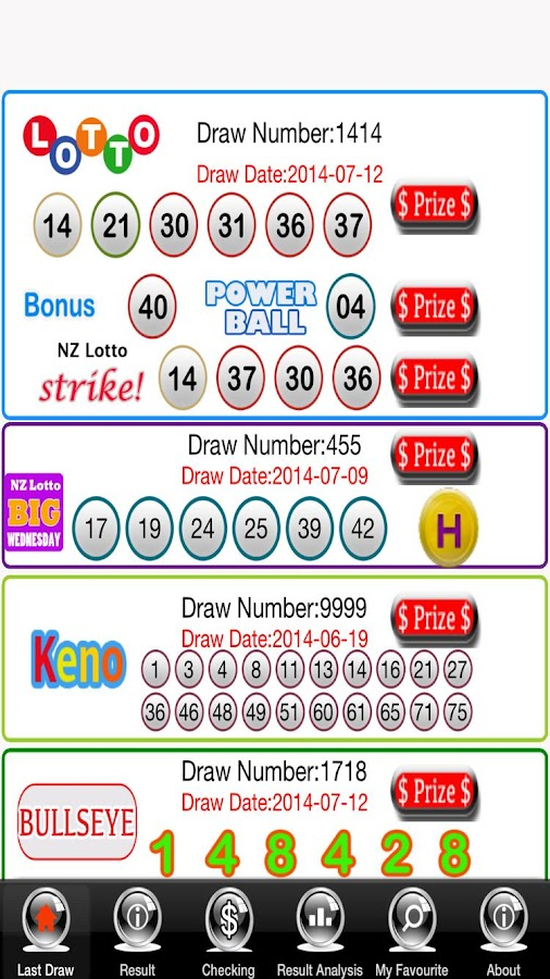Lotto PowerBall BigsWednesday - screenshot