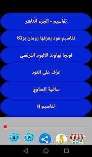 Songs of Abdu Dagher - náhled
