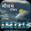 Live Aaj Ka Mausam Jane- मौसम की ताज़ा जानकारी icon