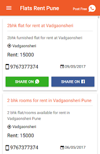 Room Rent in Pune | without brokerage - náhled
