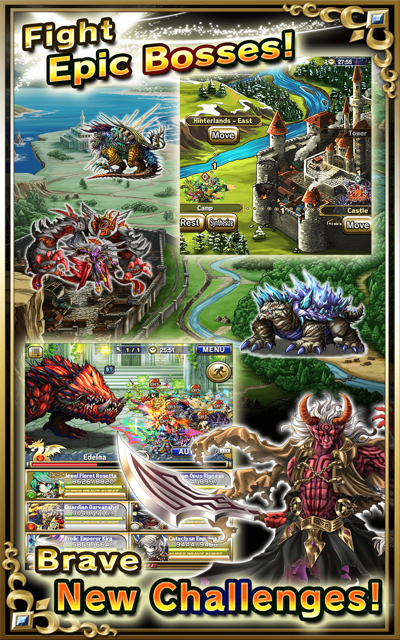 Brave Frontier screenshot #10