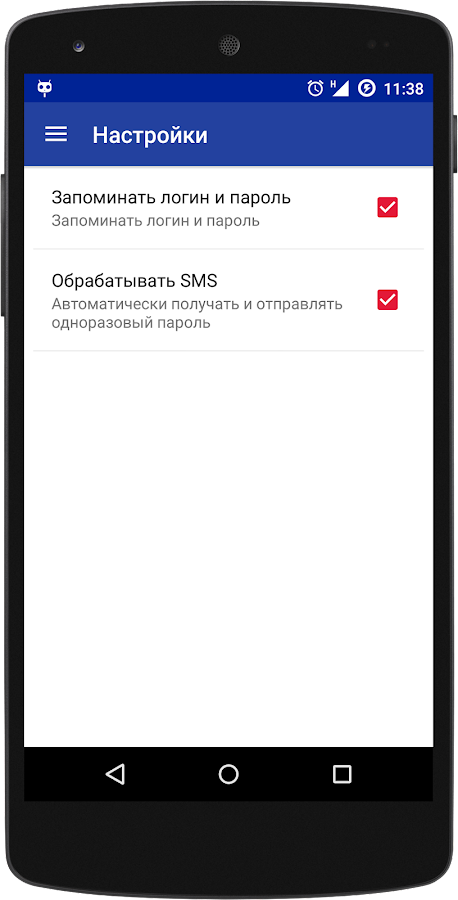 КардХаус- screenshot