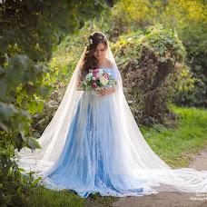 Wedding photographer Ekaterina Brazhnova (braznova199223). Photo of 20.04.2018