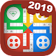 Ludo Game (new) 2019 : Ludo of star Download on Windows