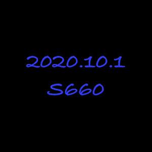 S660のカスタム事例画像 オックンさんの2020年10月01日18:19の投稿