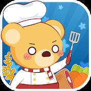 熊掌廚 Chef Bear:遊世界學烹飪!一起旅遊成為料理達人!