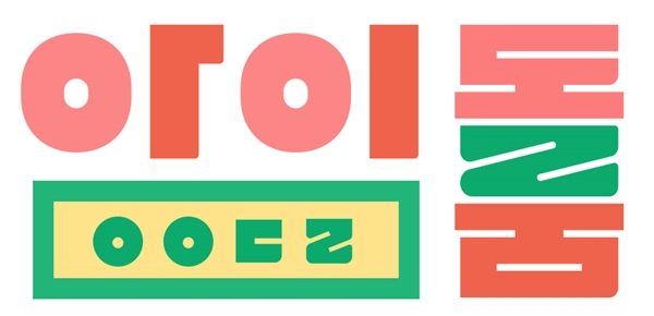 Image result for idol room
