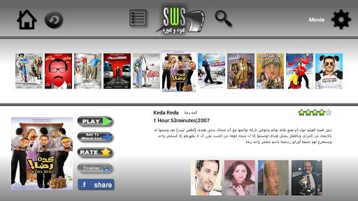 Sotwesoora Arabic Movies