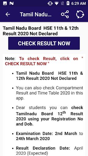 Tamilnadu Board Result 2020, SSLC & HSC Result screenshot 4