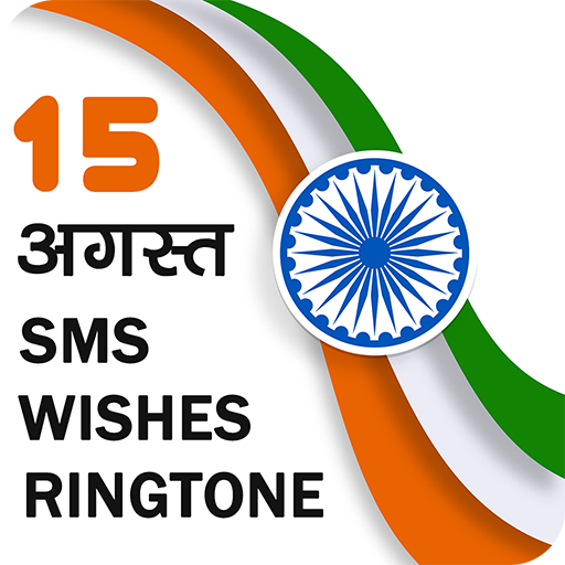 15 Aug Happy Independence Day - स्वतंत्रता दिवस