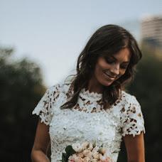 Wedding photographer Ekaterina Ponomarenko (Katemarche1994). Photo of 26.09.2018