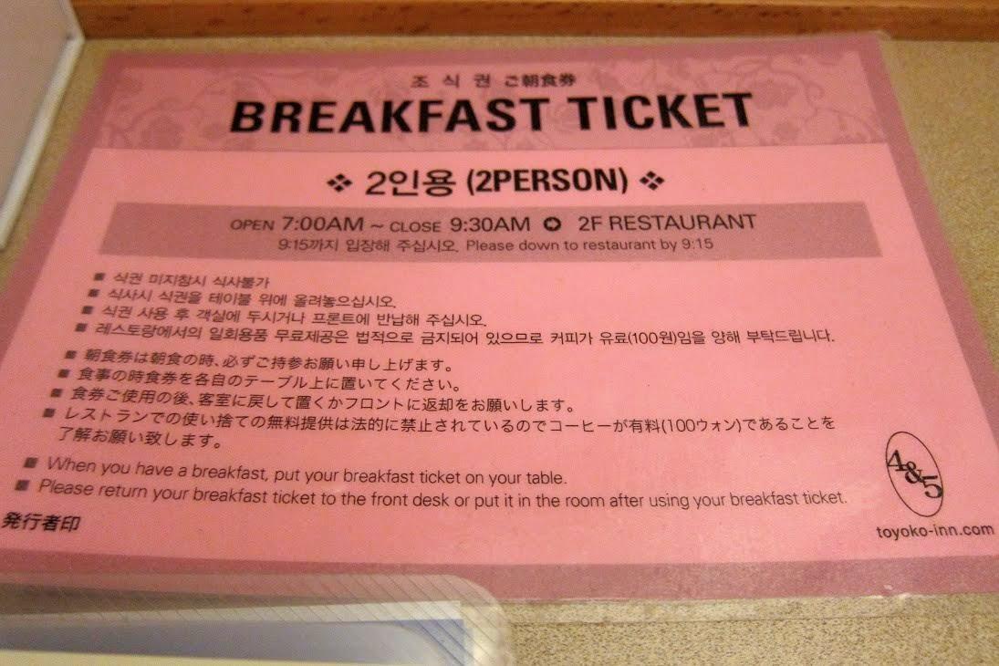 Toyoko Inn Busan