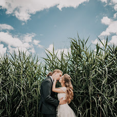 Wedding photographer Afina Efimova (yourphotohistory). Photo of 10.07.2018
