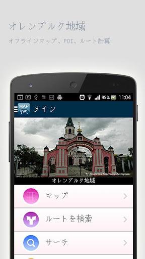 Smart Launcher Pro 3 Apk Full 3.10.23 Android | Full ...