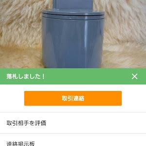 GS UZS190 GS430のカスタム事例画像 kazu@w.tokyoさんの2020年07月27日01:29の投稿