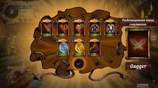 Code Triche Mercenary: Weapon Master mod apk screenshots 4