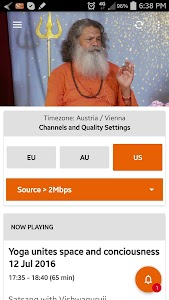 Swamiji.tv screenshot 0