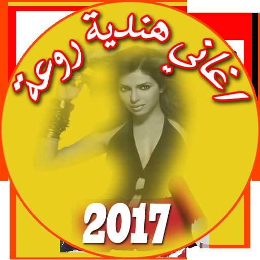 Kkr Theme Ringtone Song 2017 Download: Download Hindi Songs And Bollywood Music Radio