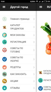 RUTORG - ИНТЕРНЕТ-ГИПЕРМАРКЕТ - náhled
