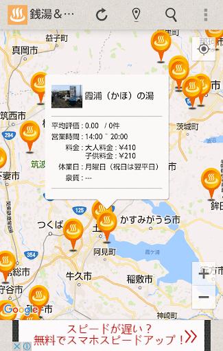 仙洞信息地圖