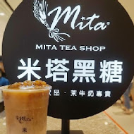 米塔黑糖飲品專賣