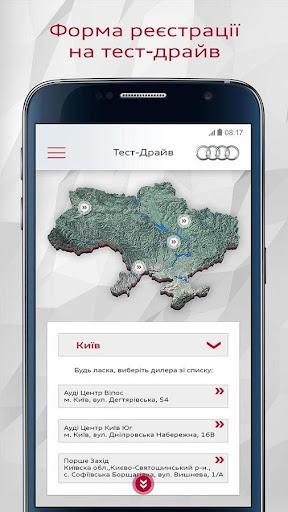 Audi Q7 Ukraine 1.0.6 screenshots 3