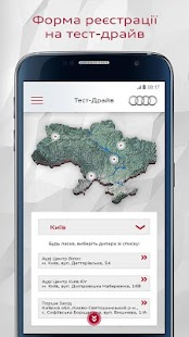 Audi Q7 Ukraine screenshot