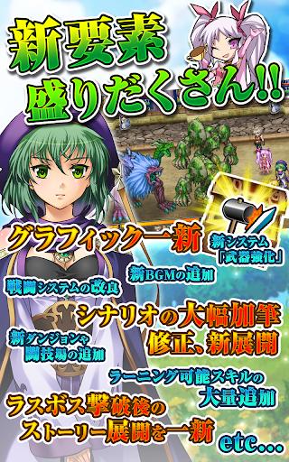 無料角色扮演AppのRPG アスディバインクロス - KEMCO 記事Game