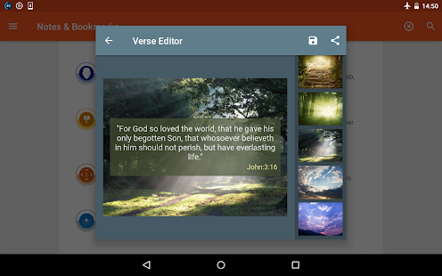 King James Bible (KJV) - screenshot thumbnail