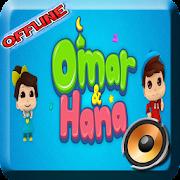 Lagu Kanak-Kanak Omar dan Hana (Offline 100%)
