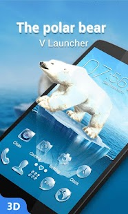 V Launcher- 3D Theme & HD Wallpaper Screenshot