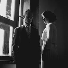 Wedding photographer Stanislav Kyun (StanislavKyun). Photo of 28.04.2017