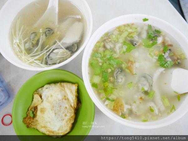 悅津鹹粥,在地人也會吃的美味小吃,24小時營業讓你隨時想吃都吃的到