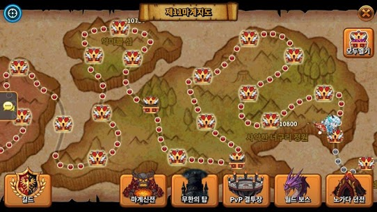 Devil Twins: Free (Auto RPG) Apk Download For Android and Iphone 4