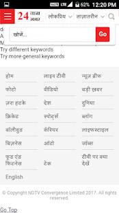 हिन्दी समाचार पत्र - náhled