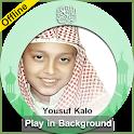 Quran audio by Yousuf Kalo icon