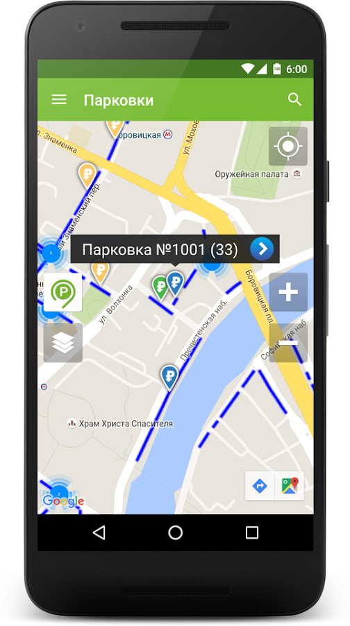 Парковки Москвы- screenshot