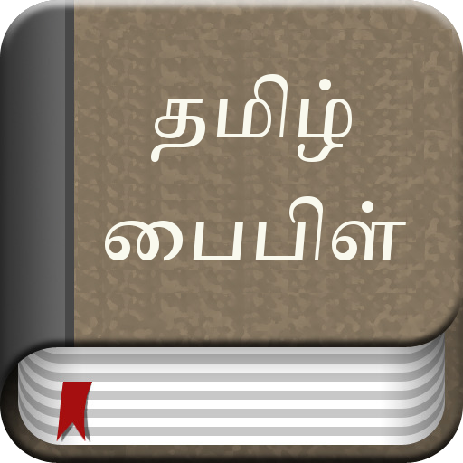 Tamil Bible - Apps on Google Play