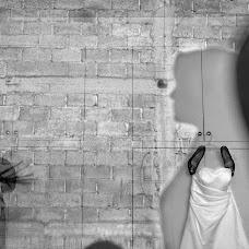 Wedding photographer Edder Arijim (edderarijim). Photo of 07.09.2016