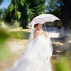 Wedding photographer Marina Dushatkina (DMarina). Photo of 19.09.2015