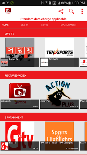 Robi TV 24 screenshots 7
