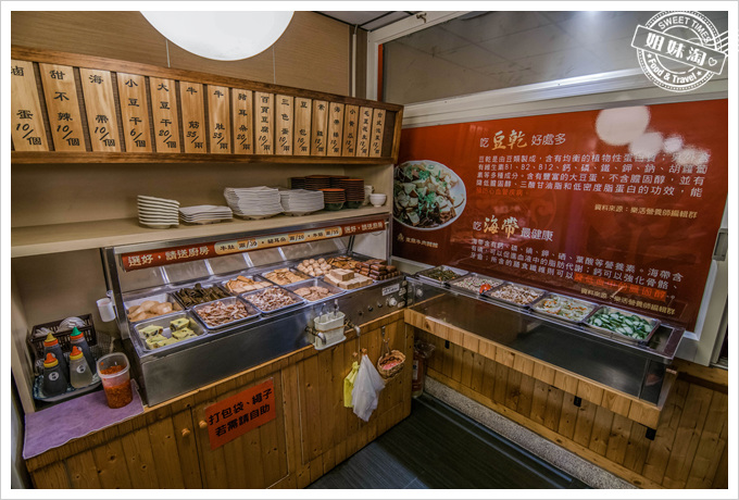 東鼎牛肉麵滷料區