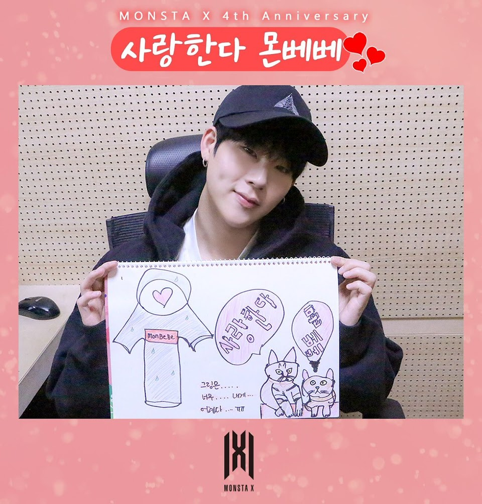 MONSTA X_DRAWING_JOOHEON